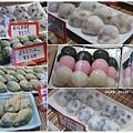 鴨川-名代豆餅種類多多.JPG