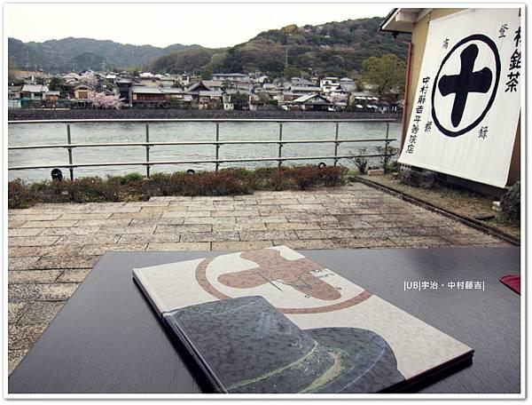 宇治-中村藤吉窗邊坐位.JPG