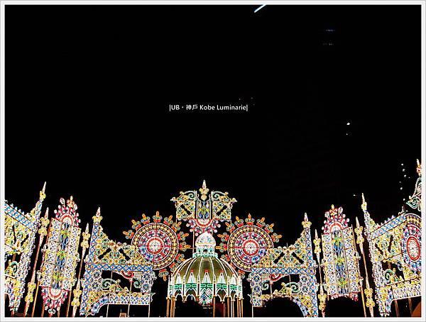 神戶燈祭-中間廣場.JPG