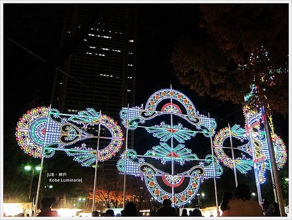 神戶燈祭-四周.JPG