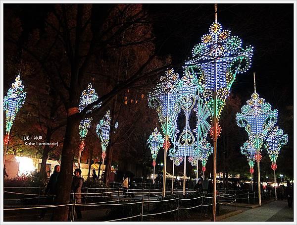神戶燈祭-外圍.JPG