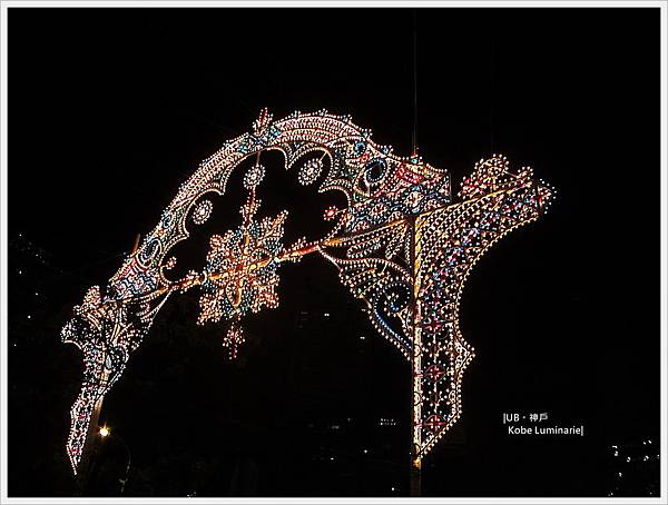 神戶燈祭-終點門.JPG