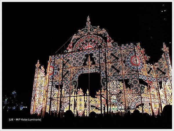 神戶燈祭-圓型廣場.JPG