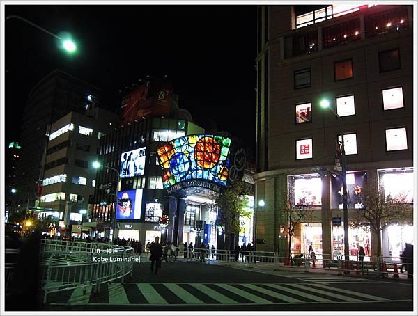 神戶燈祭-路口.JPG