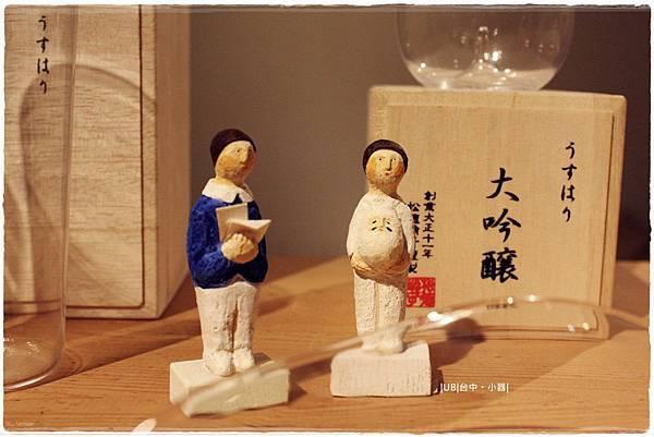 小器-人偶裝飾.JPG