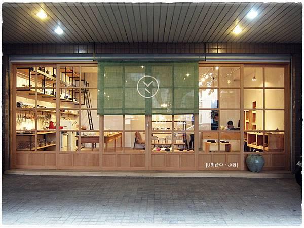 小器-店門口.JPG
