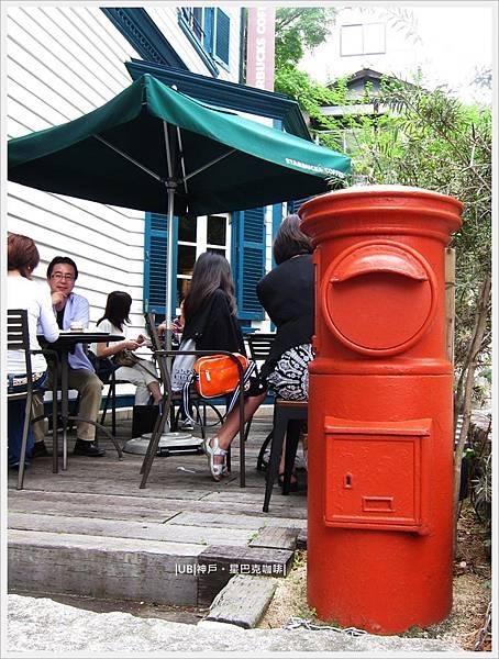 星巴克-紅郵筒.JPG