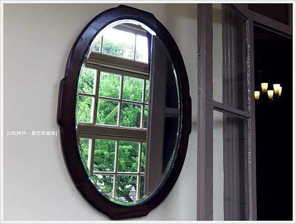 星巴克-窗外鏡.JPG