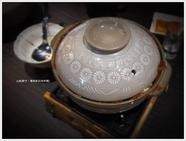 橙家-京都風生蠔土手鍋.JPG