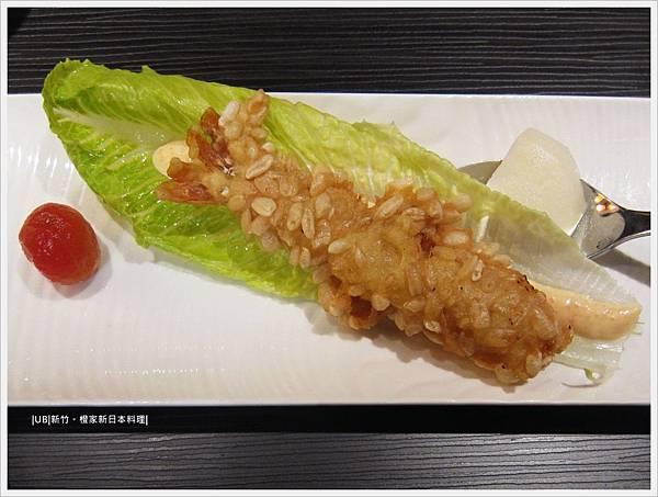 橙家-明太子蘿曼鮮蝦沙拉.JPG