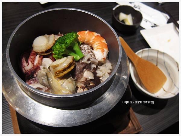 橙家-海鮮釜燒飯.JPG