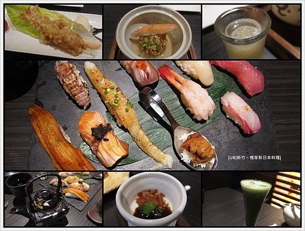 橙家-花套餐(壽司).jpg