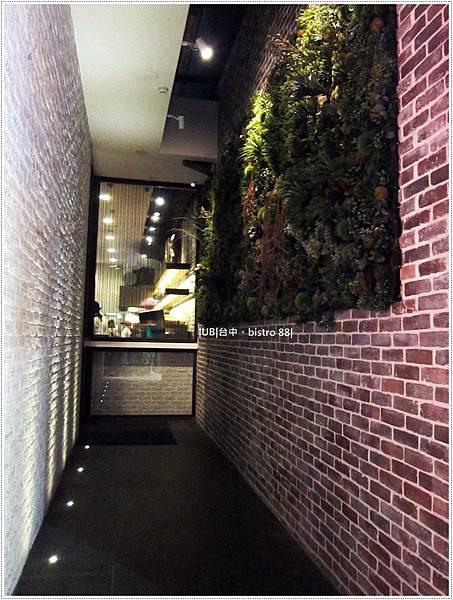 birstro-植物牆入口.JPG