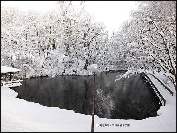 羊蹄山-心型池.JPG