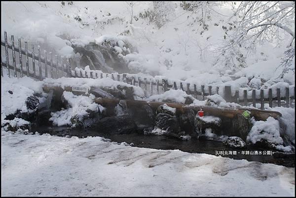 羊蹄山-出水處.JPG
