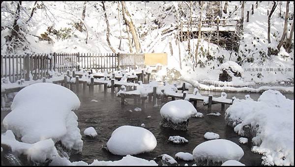 羊蹄山-池中的積雪石.JPG
