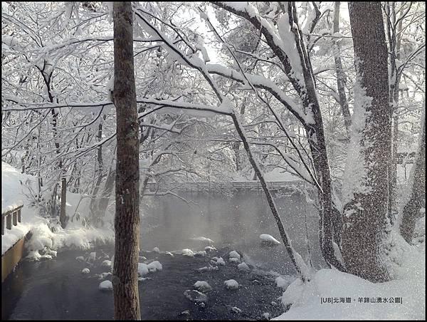 羊蹄山-池橋畔.JPG
