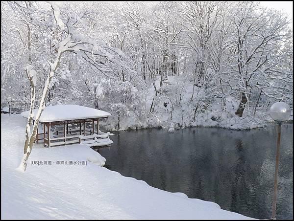 羊蹄山-池邊的涼亭.JPG