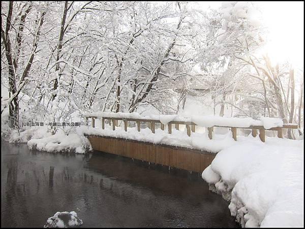 羊蹄山-池邊橋.JPG