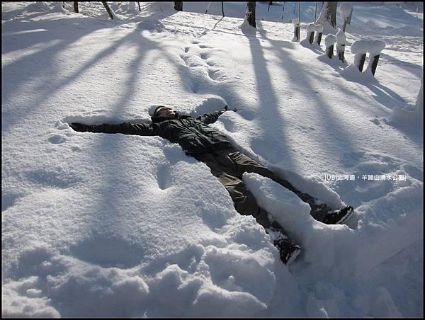 羊蹄山-埋雪中.JPG