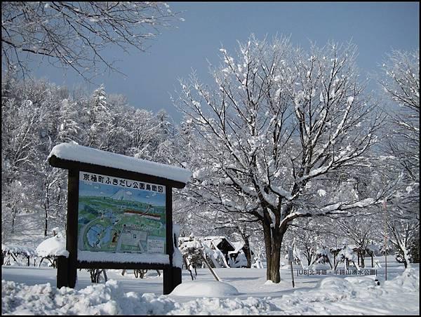 羊蹄山-雪中地圖.JPG