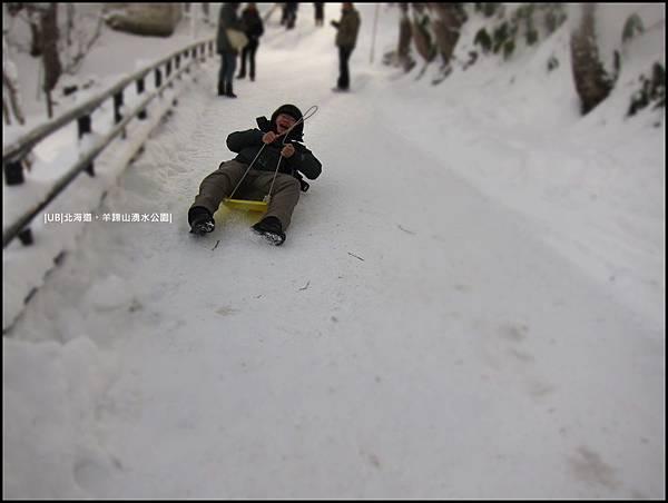 羊蹄山-滑雪.JPG