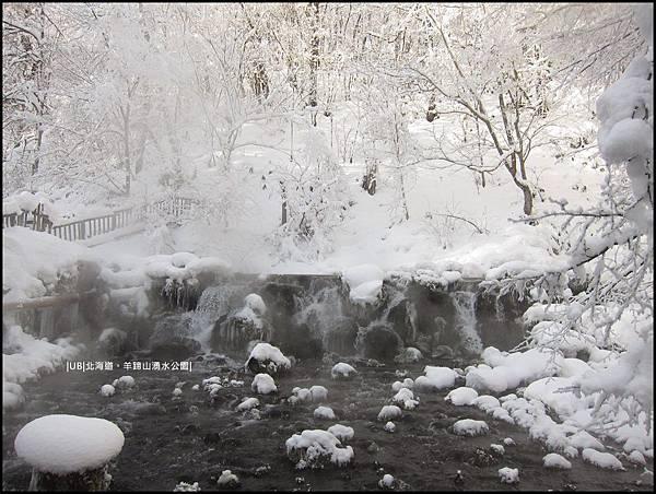 羊蹄山-霧池.JPG