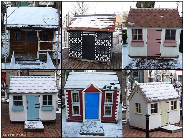白色戀人-小木屋們.jpg