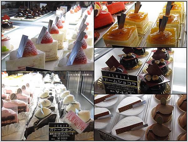白色戀人-餐廳蛋糕.jpg
