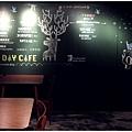 日常生活-黑板牆.JPG