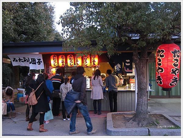 大阪城-城前小吃攤.JPG
