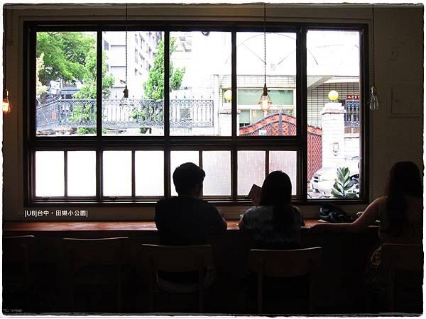 田樂小公園-一F窗邊.JPG