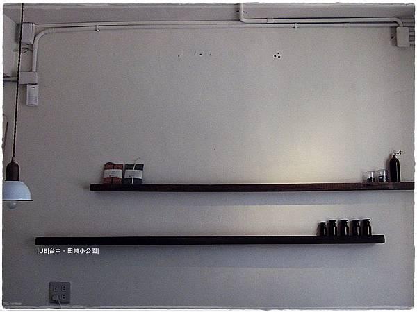 田樂小公園-白牆.JPG