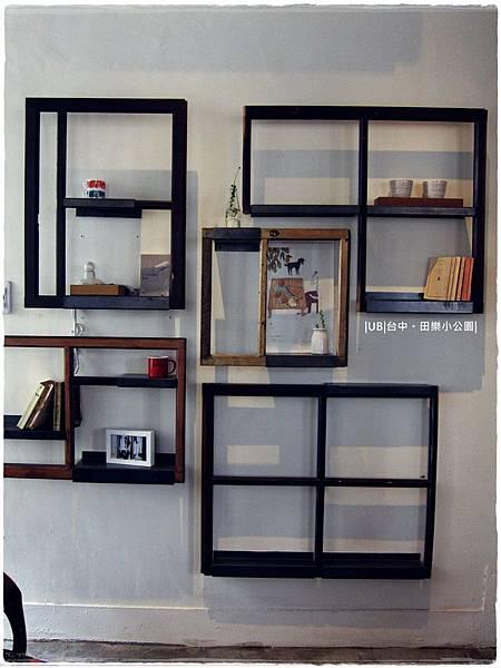 田樂小公園-窗框壁飾.JPG