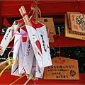 平安神宮-繪馬.JPG