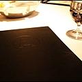 A cut-menu.JPG