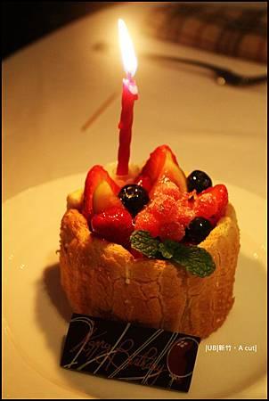 A cut-生日蛋糕.JPG