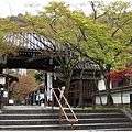 永觀堂-中門.JPG