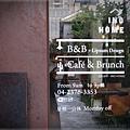 INO home-大門.JPG
