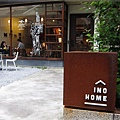 INO home-招牌.JPG