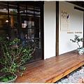 珍珠茶屋-日式緣廊.JPG