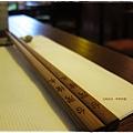 珍珠茶屋-檜木筷.JPG