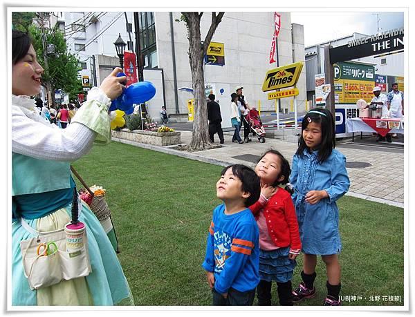 北野-汽球妹與兒童.JPG