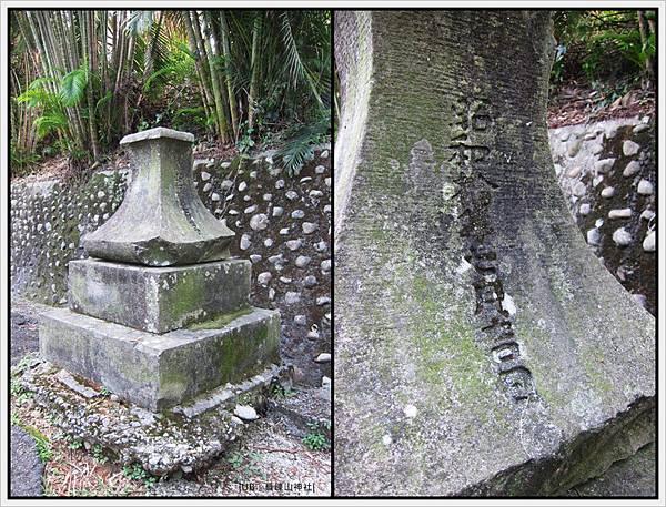 員崠山神社-昭和石燈.jpg