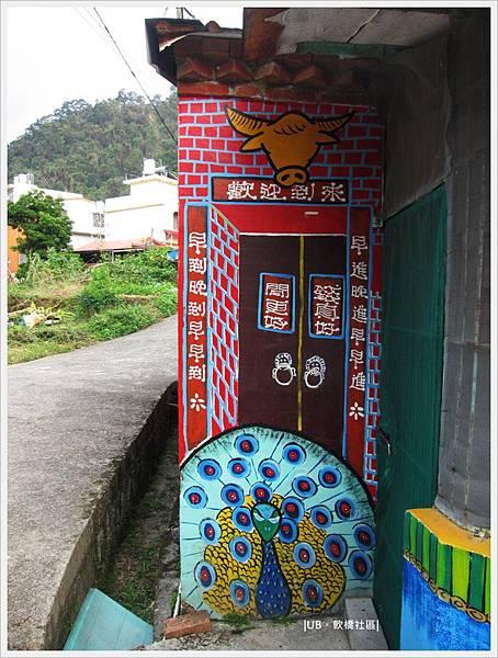 軟橋社區-屋側牆.JPG