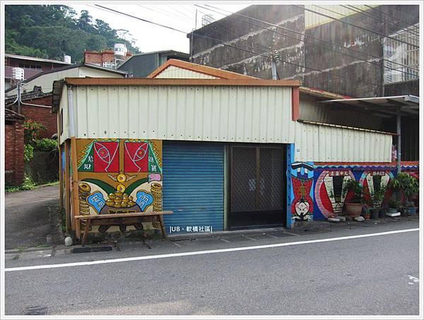 軟橋社區-風調雨順.JPG