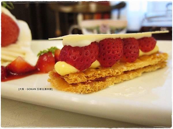 五感-草莓派.JPG