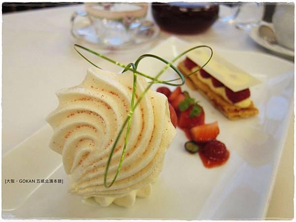 五感-草莓雪酪貝殼型.JPG