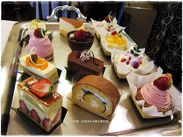 五感-綜合蛋糕.JPG