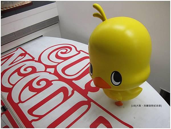 泡麵發明紀念館-小雞.JPG